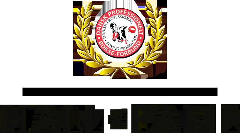HoF_Logo_aligned
